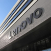 Lenovo联想